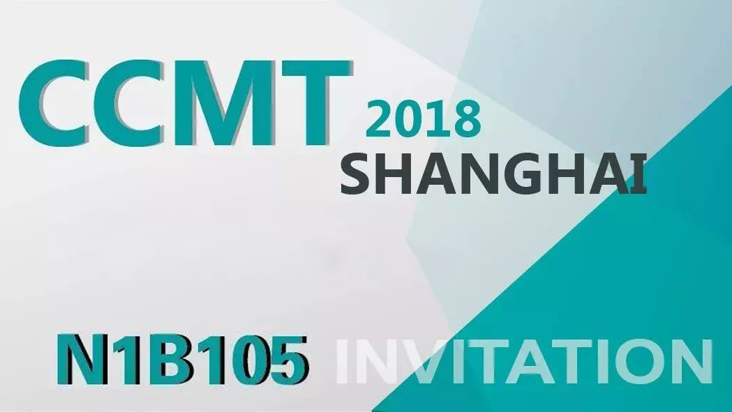 WSS|CCMT 2018 Invitation