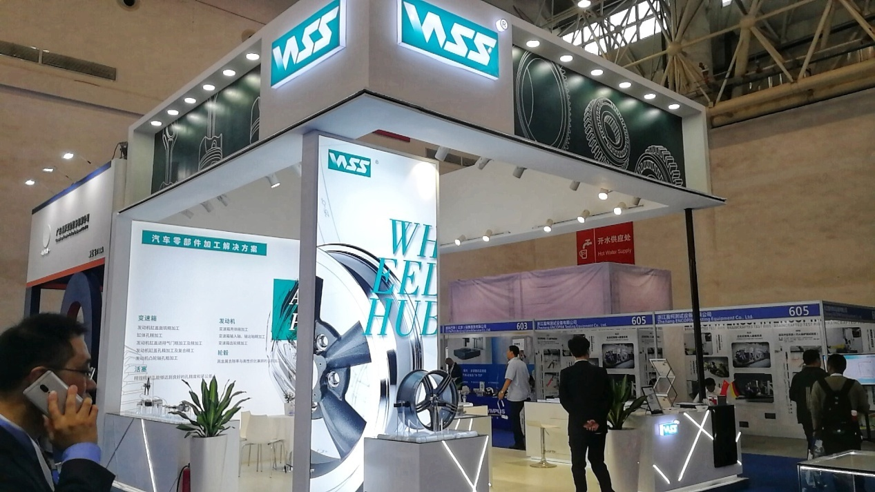 WSS | Expanding the Midwest Auto Market, attending the 6th China International Auto Parts Processing